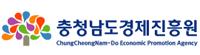 (재)충청남도경제진흥원