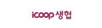 iCOOP생협그룹