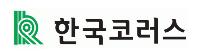 한국코러스(주)