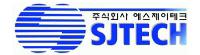 (주)SJ테크