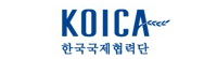 한국국제협력단