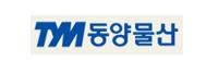 동양물산기업(주)