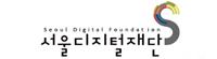 재단법인 서울디지털재단