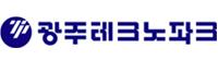 (재)광주테크노파크