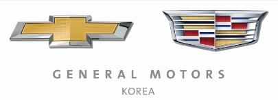 한국지엠주식회사