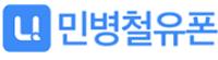 (주)민병철교육그룹